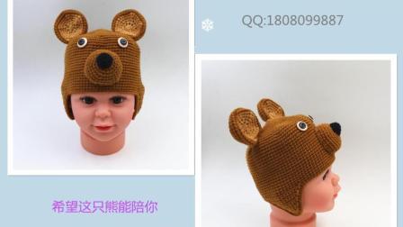 55集 小柠檬手工编织  动物护耳帽系列—小熊帽