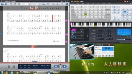 成都-赵雷-EOP键盘钢琴免费钢琴谱双手简谱下载