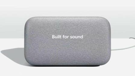 谷歌Home Max音箱即将上市销售 支持Google Cast