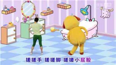 幼儿舞蹈教学视频《健康歌》幼儿律动操舞蹈早操室内操