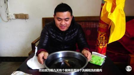 """洗不干净的""""黑腊肉"""", 小伙用网友的办法洗干净后炒着吃, 超级香"""