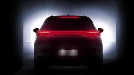 比亚迪全新SUV车型预告图曝光, 帅气的王朝概念车即将量产
