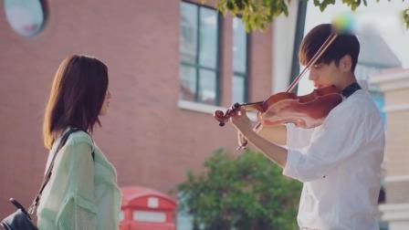 囧闻一箩筐:《龙日一 你死定了》之最浪漫的小提琴演奏《小星星》1015