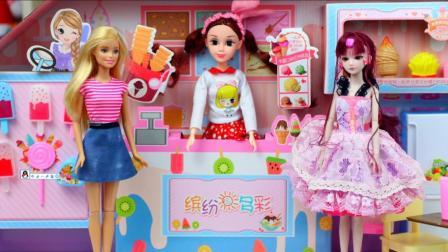 芭比娃娃莎莉公主的雪糕店女孩过家家玩具