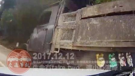 中国交通事故合集20171212: 每天10分钟最新国内车祸实例, 助你提高安全意识