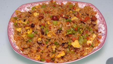 怎样炒米饭好吃又不粘锅? 3分钟教你老干妈炒米饭的做法, 让你一看就会!