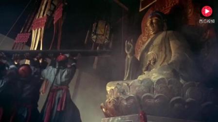 不看三遍还真看不出来, 带队火烧少林寺的就是大军