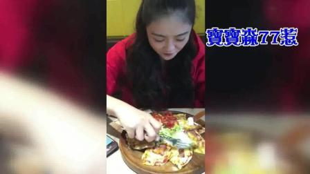 当朋友每次吃饭都要先拍美食的时候, 我就这样做, 好怕被打死啊
