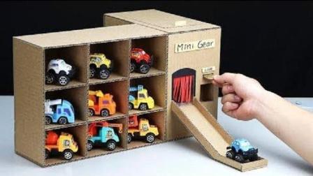 牛人用纸板做玩具车自动售卖机, 看到内部原理设计, 佩服他的聪明