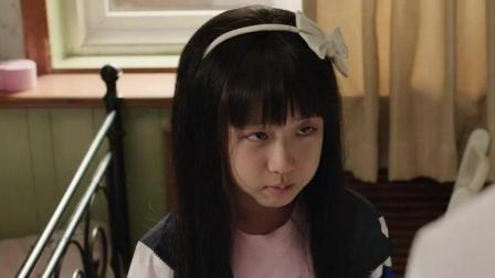 为了女儿弹钢琴, 小岳岳主动向老婆认错, 私房钱竟然藏在头发里, 过程搞笑