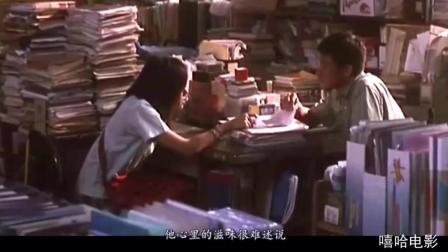电影《男人四十》张学友梅艳芳主演