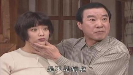 《澡堂老板家的男人们》特立独行的秀京也有让她害怕的人
