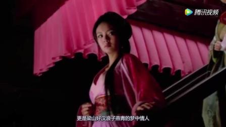 北宋第一名妓李师师的传奇人生