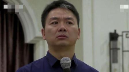 刘强东: 我要让京东快递员待遇高于县长