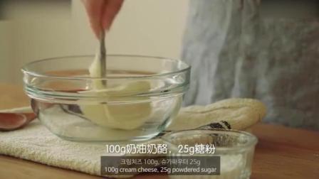 烘焙入门黑芝麻麻薯面包, 试过没-打发淡奶油