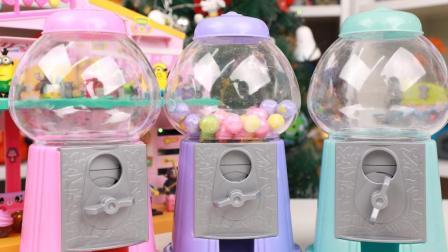 趣盒子玩具 第一季 食玩珍珠糖扭蛋机玩具分享 小马宝莉小猪佩奇