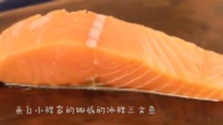 三文鱼烹饪方法 黑胡椒三文鱼, 做法简单但是味道一点也不简单, 食材新鲜才是关键