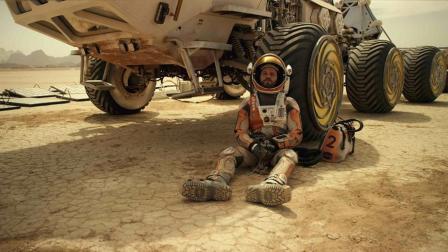 7分钟看完高分硬科幻电影《火星救援》马特呆萌在火星上的孤独求生之路