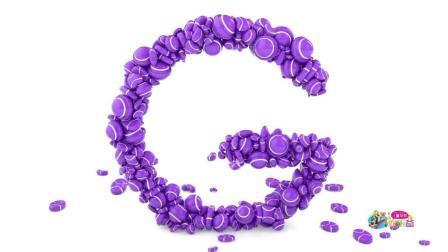 儿童早教欢乐谷 2017 亲子早教之用彩色3D小球组合成字母学习英文字母 284