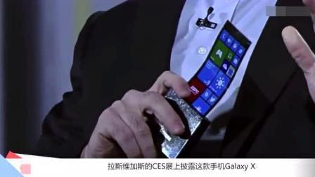 三星折叠屏手机Galaxy X官网发声: 18年一月亮相, 比苹果还贵!