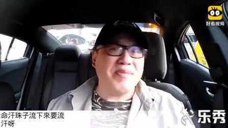 台湾新闻采访, 原来台湾大叔是这么看待中国阅兵的, 好激动