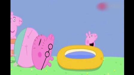 猪妈妈和佩奇往睡着的爸爸身上泼了水!