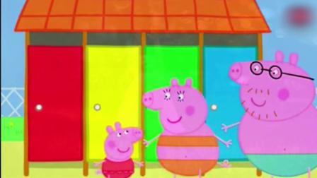 猪爸爸猪妈妈带猪小妹佩奇来到游泳馆