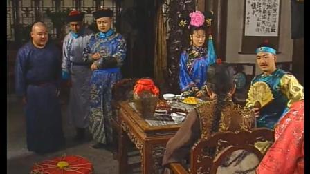 皇上吃荔浦芋头, 刘墉用修仁薯莨替弄得皇上满口苦涩, 又去骂和珅了