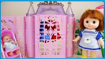 亲子游戏宝宝娃娃扮家家 hello kitty凯蒂猫家的房子超神奇的 小伶玩具 小猪佩奇