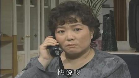 《澡堂老板家的男人们》吃货姑姑被自己的体重吓到了