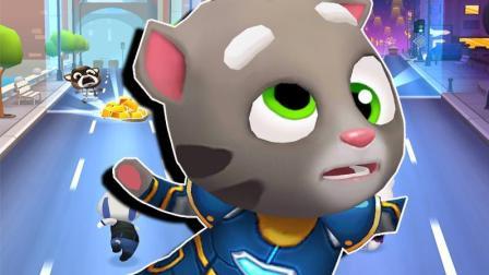 汤姆猫跑酷【384】活力猫收集3400个金条