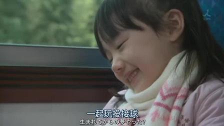 《厕所女神》-女儿离家出走去找远方的爸爸, 却把爸爸当成绑匪