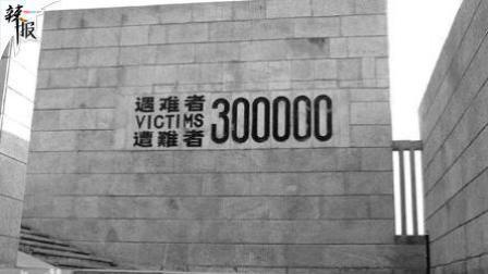 【整点辣报】南京大屠杀死难者国家公祭仪式