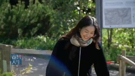 美女模特刘雯滑翔视频曝光