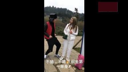 搞笑视频, 贵州方言, 美女相亲, 不笑你打我!