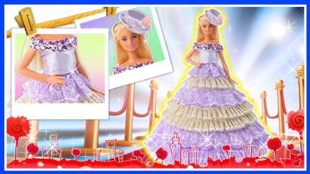 创意制作迪士尼公主的蓬蓬裙 公主的蓬蓬裙像千层蛋糕一样 小伶玩具 熊出没 蜘蛛侠