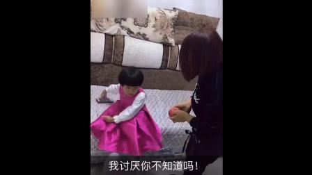 亿万集团董事长给女儿找了个后妈, 女儿万般嫌弃, 可见后妈难当
