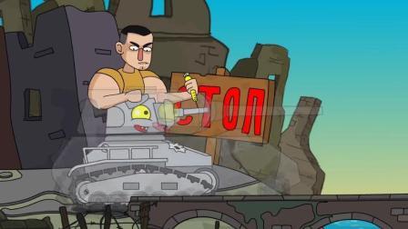 坦克世界搞笑动漫: 当前版本鼠爷很脆? 可这不是很正常嘛!