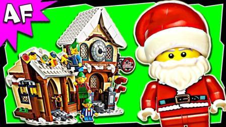 【Artifex】乐高 10245 创意系列 圣诞老人工作室