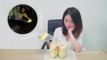 创意美食: 办公室小野景观灯烤蛋糕, 颜值逆天