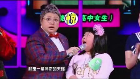四岁女孩唱《天路》被韩红鄙视叫停, 而她开唱就狠狠打了韩红的脸