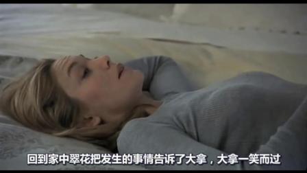 电影《不忠》情与欲的纠葛难舍难分
