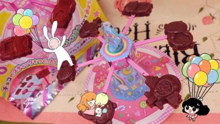 爱茉莉儿的食玩世界 2017 日本食玩游乐园巧克力飞船 111