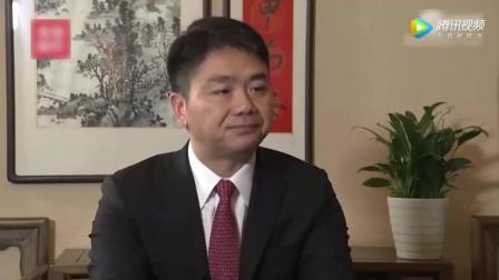2017世界互联网大会 专访刘强东 刘强东说出2018的小目标