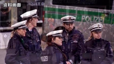 德国中国女大学生被强奸案: 伊拉克难民招供认罪