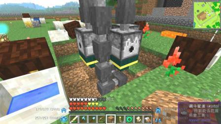 我的世界美丽新世界42: 竣工的魔力工厂, 无限魔力