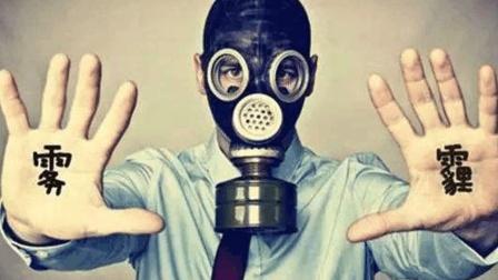 除了防雾霾, 冬天戴口罩竟还有这些讲究
