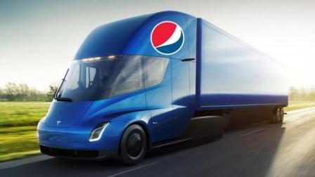 大手笔! 百事可乐订购了100辆特斯拉电动卡车
