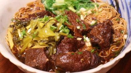 美食台 | 台湾人做牛肉面, 香浓好味有诀窍