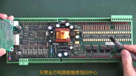 电路板维修培训实例PLC维修-3